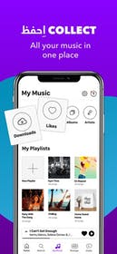 Anghami Gallery Image #1