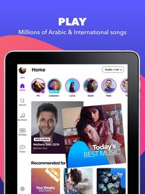 Anghami Gallery Image #8
