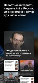 Лента.ру Gallery Image #2