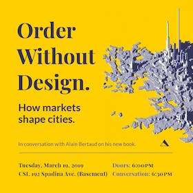 Order Without Design Gallery Image #1
