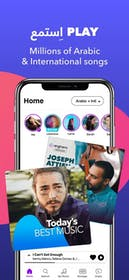 Anghami Gallery Image #0