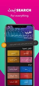 Anghami Gallery Image #5