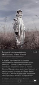 Лента.ру Gallery Image #7