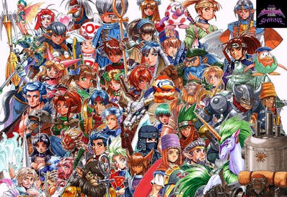 ShiningForceCentral Gallery Image #2