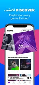 Anghami Gallery Image #4