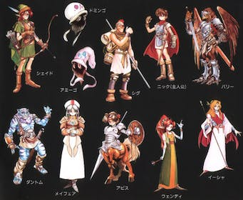 ShiningForceCentral Gallery Image #3